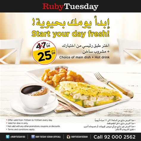 special offers ruby tuesday ruby tuesday