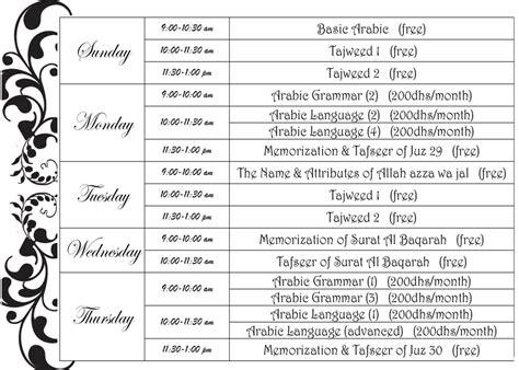 Tentative Schedule Template Tentative Schedule Template