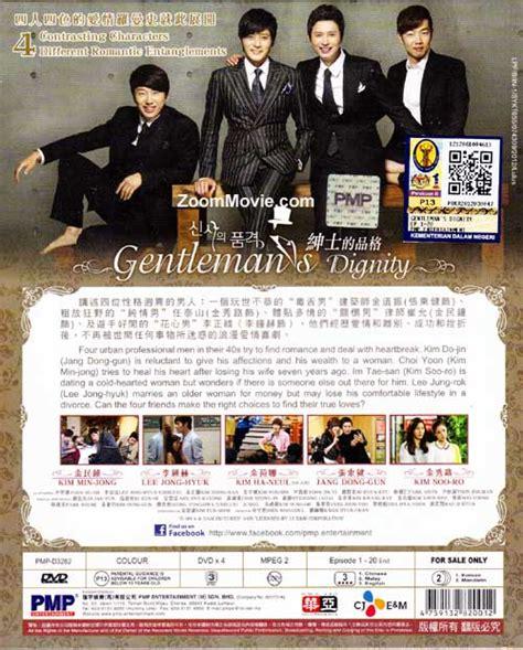 Dvd Drama Korea A Gentleman S Dignity gentleman s dignity dvd korean tv drama 2012 episode 1