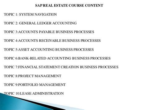 sap refx tutorial sap real estate training sap refx training global