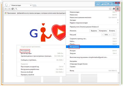adblock android chrome adblock plus для chrome