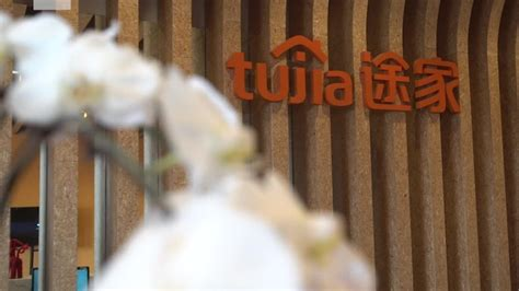 airbnb china how tujia is beating airbnb in china video technology