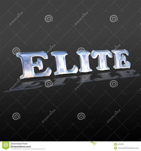 elite la word elite stock illustration illustration of road smart 4792979
