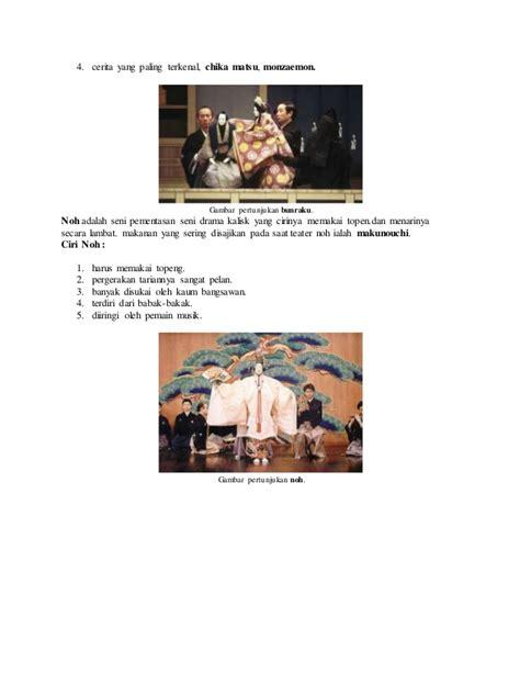 film lucu pendidikan contoh pantun lucu pendidikan druckerzubehr 77 blog