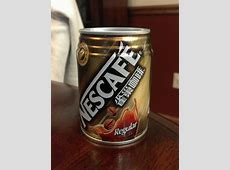 Thirsty Dudes :: Nescafe Regular Arby's