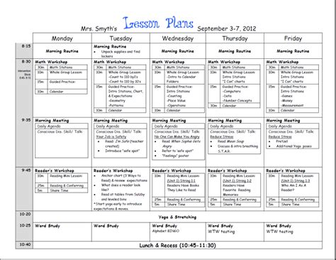 printable lesson plans kindergarten lesson plan templates for pre k best agenda templates