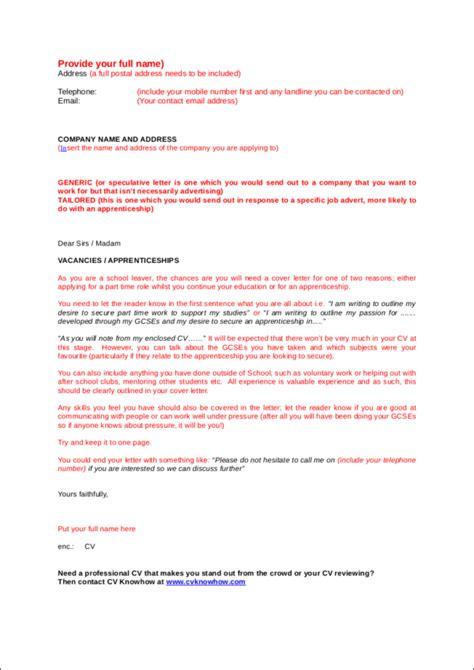 Cover Letter Apply Template by Do You Need A Cover Letter To Apply For A