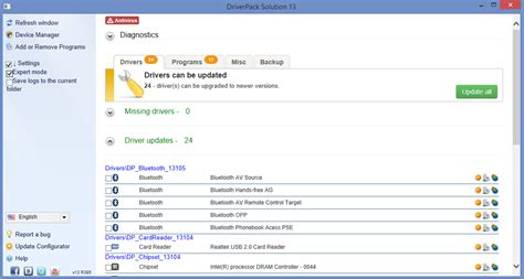 Dvd Driver Pack 14 driverpack solution 14 version free
