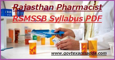 rsmssb pharmacist syllabus   rajasthan lb