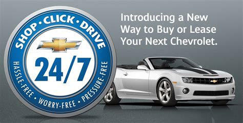 shop and drive is gm s shop click drive a new online sales initiative