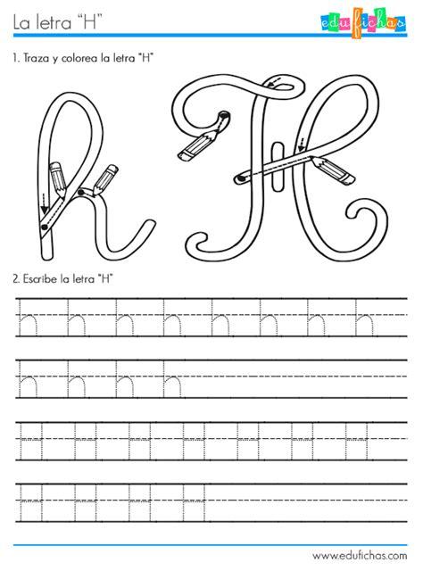 imagenes educativas cuadernillos descarga gratis el cuadernillo del abecedario para