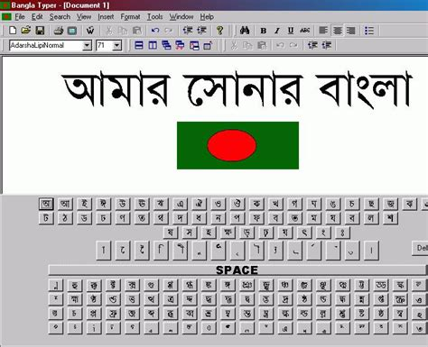bangla word software full version download bangla word typing software free for xp allthingsfreeware