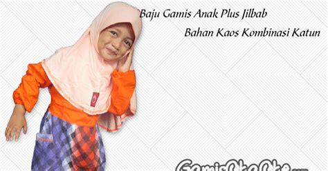 Gamis Anak Oka Oke Terbaru baju muslim anak perempuan model terbaru baju gamis anak