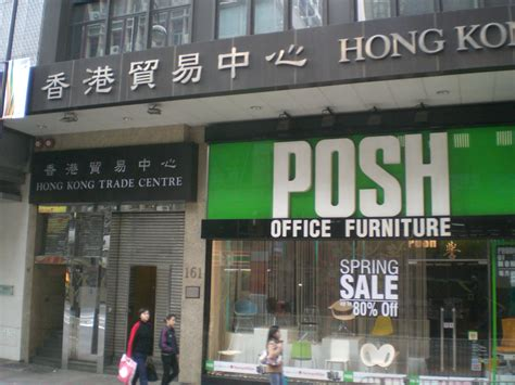 upholstery shoppe file hk des voeux road central 161 hong kong trade centre