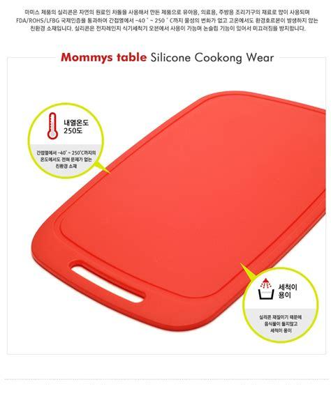 Cutting Board Silicone silicone chopping board cutting board kitchen tools safe