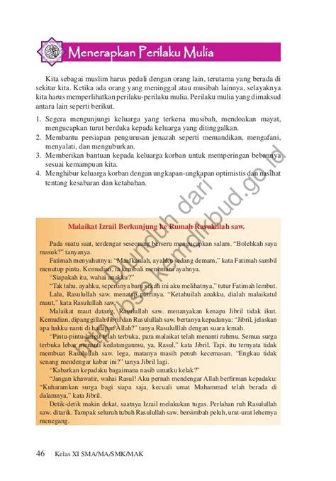 Cd Pembelajaran Sci Pai Semester I Revisi 2017 buku kelas 5 pai k 13 pdf