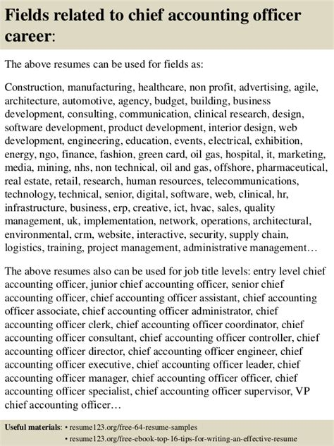 consent letter accounting officer chief accountant resume sle