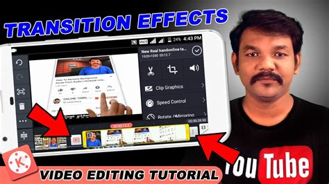 android studio tutorial in tamil how to add transition effects in your video on android
