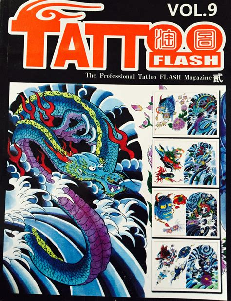 tattoo books online llc online buy wholesale flash magazine from china flash