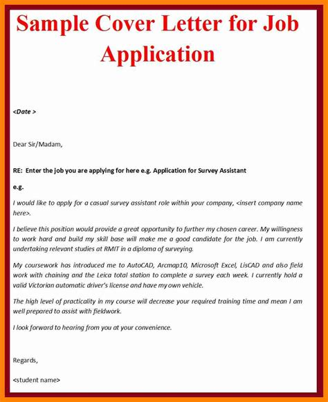 cover letter for applications 8 sle application cover letter sap appeal