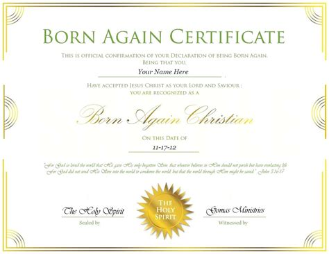water baptism certificate template template water baptism certificate template