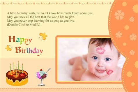 Happy Birthday Card Template Photoshop by Happy Birthday Card 104 4 90 5psd Photo
