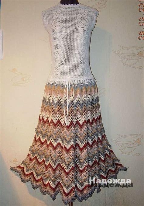 zig zag skirt pattern zigzag skirt free crochet graph pattern crochet women s
