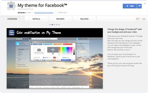 facebook themes download for pc change facebook timeline background theme 2015 updates
