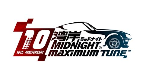 Mesin Wangan Midnight Maximum Tune wangan midnight maximum tune 10th anniversary by
