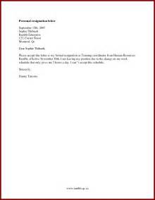 resignation letter for personal reasons