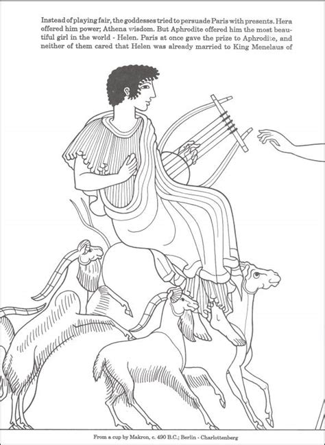 coloring page of trojan trojan coloring pages