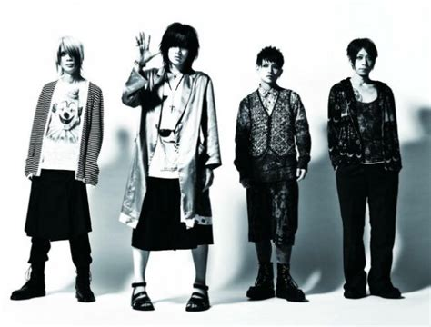 Plastic Tree - plastic tree rock band jpop jrock