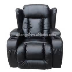 Electric recliners lazy boy massage modular living room furniture