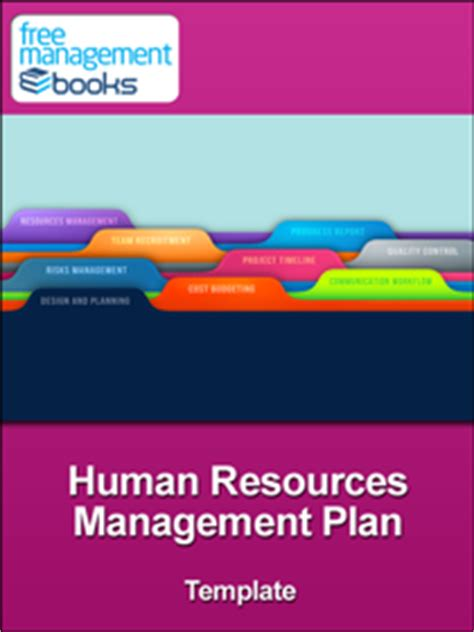 human resource management template human resources management plan template