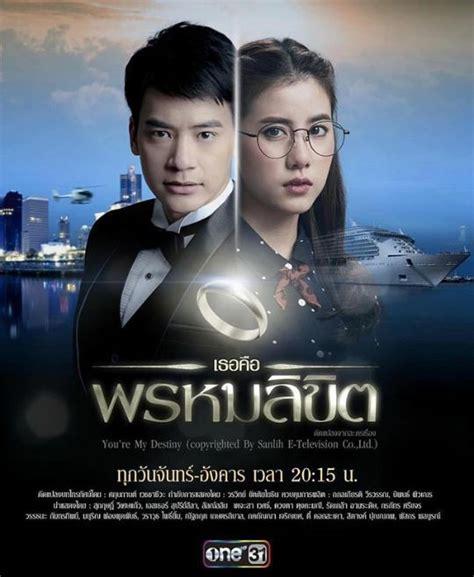 film thailand 2017 thailand drama engsub thailand movie engsub