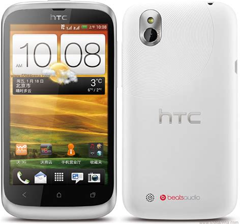 themes for htc desire u htc desire u pictures official photos