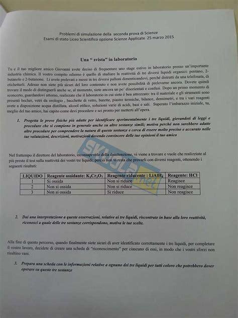 test ingresso inglese liceo scientifico prove ingresso liceo scientifico con soluzioni idea