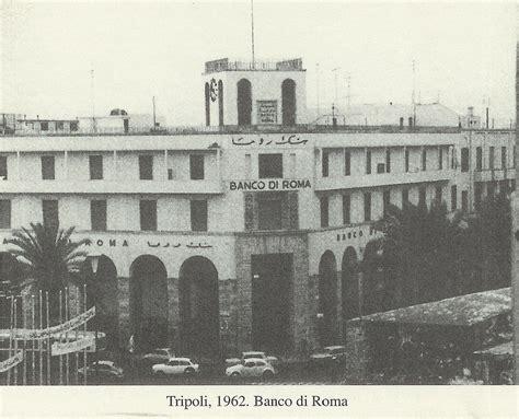 Banca Di Rima by La Stanza Di Etty Barki Indice