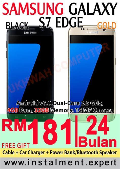 Harga Samsung S7 Edge 32gb samsung galaxy s7 edge 32gb harga an end 2 17 2017 8 15 am