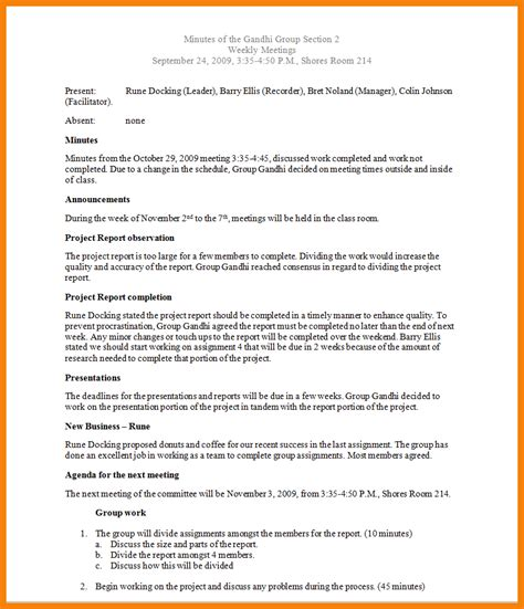 Resume Employment Goals Examples by 8 Writing Minutes Template Hr Cover Letter
