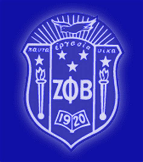 Letter Of Intent For Zeta Phi Beta Car Design News Zeta Phi Beta Shield
