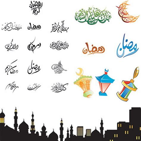 ramadan pattern vector free free ramadan vector to download