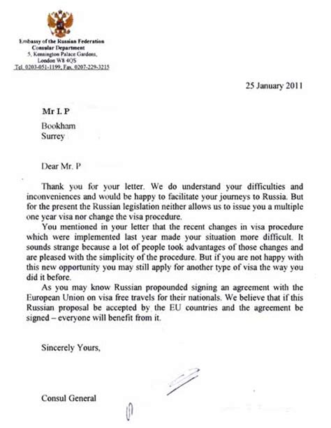 Guarantee Letter To Embassy Visa Request Letter Uk Embassy