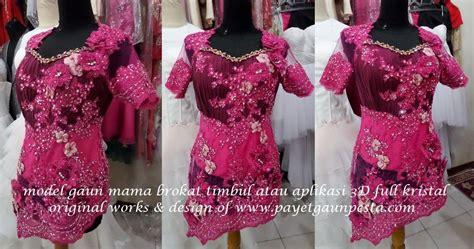 model payet untuk baju payet gaun pesta desain baju pesta kebaya modern dan