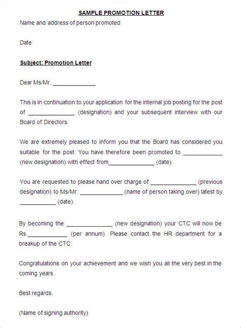 promotion letter templates apple