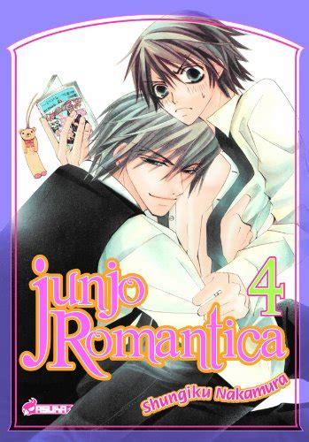 libro sunstone tome 1 libro junjo romantica tome 1 di shungiku nakamura