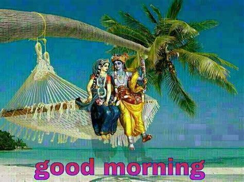 Radha Krishna Good Morning Images   free entertaining blog smsdairylol radha krishna good morning