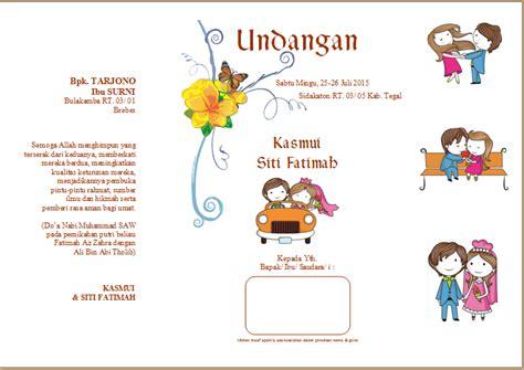 Undangan Pernikahan Unik 2 undangan gratis desain undangan pernikahan