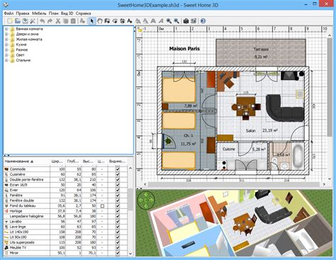 3d home design by livecad free version crack 3d home design livecad serial key 28 images ashoo home