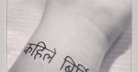 design meaning in nepali nepali tattoo that means quot never forget quot tatoos
